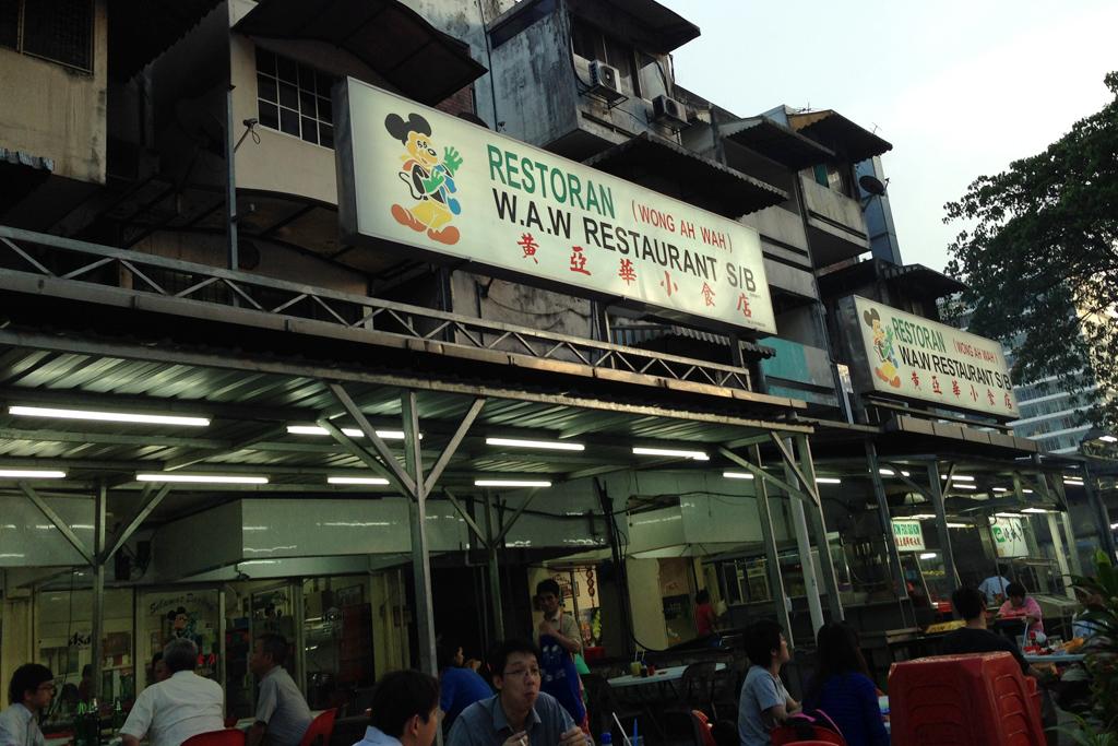 ジャランアローのミッキーマウス W.A.W restaurant/黄亜華小食店