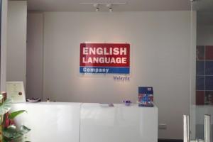 マレーシア語学留学でELCとWall Street Englishを見学した。