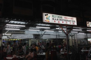 ジャランアローの屋台で有名な偽ミッキーマウスのW.a.w Restaurant!