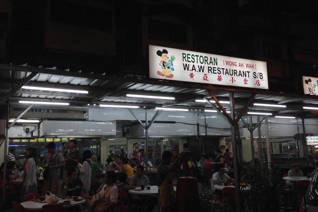 W.A.W restaurant/黄亜華小食店