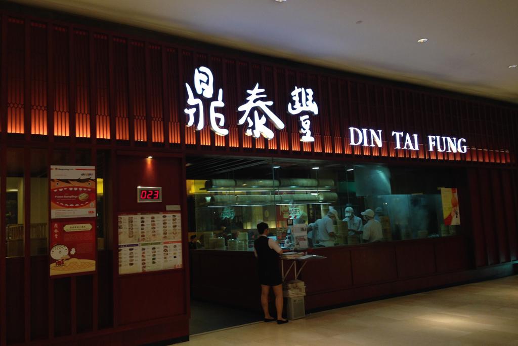 マレーシアのパビリオンには小籠包のディンタイフォン(鼎泰豐)もある!