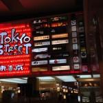 Tokyo Street Pavilion