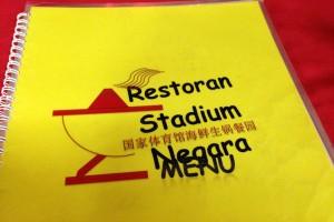 スチームボードのレストランスタジアムネガラはローカルに愛されてる。