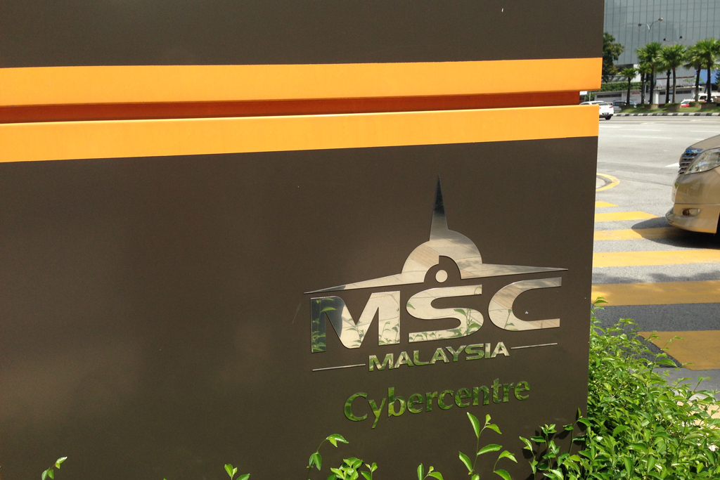 MSC(Multimedia Super Corridor)