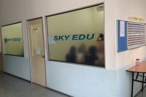 マレーシアとフィリピン留学を比較!マレーシアでマンツーマンレッスンが受けれるスカイエデュを見学!