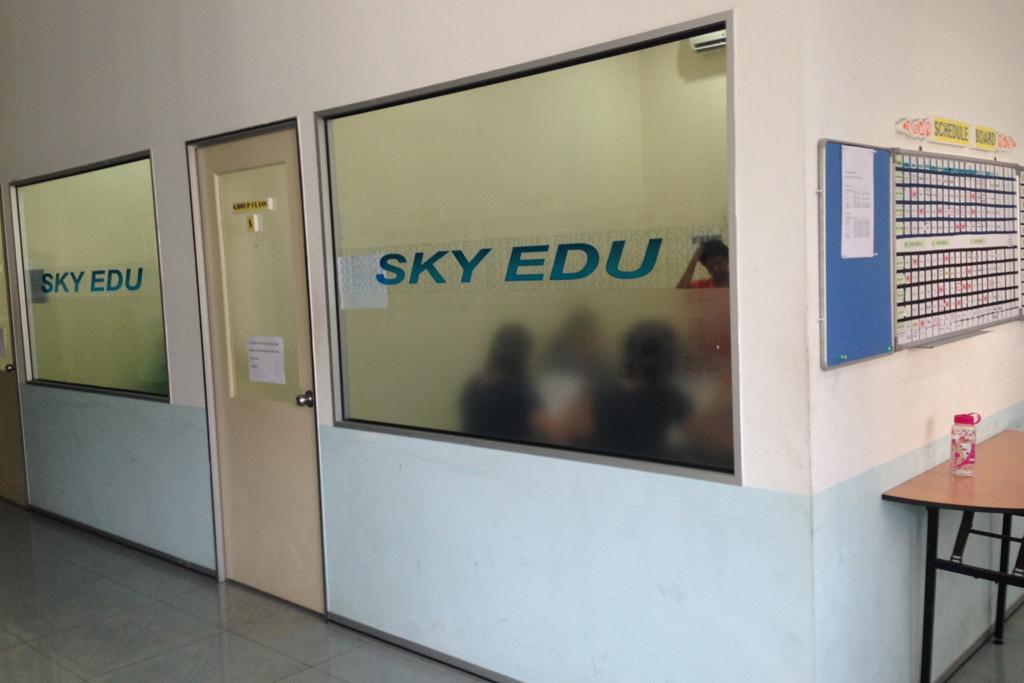 マレーシア留学でマンツーマン授業があるスカイエデュのグループレッスン教室