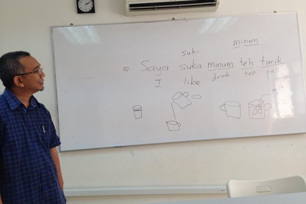マレー語講座