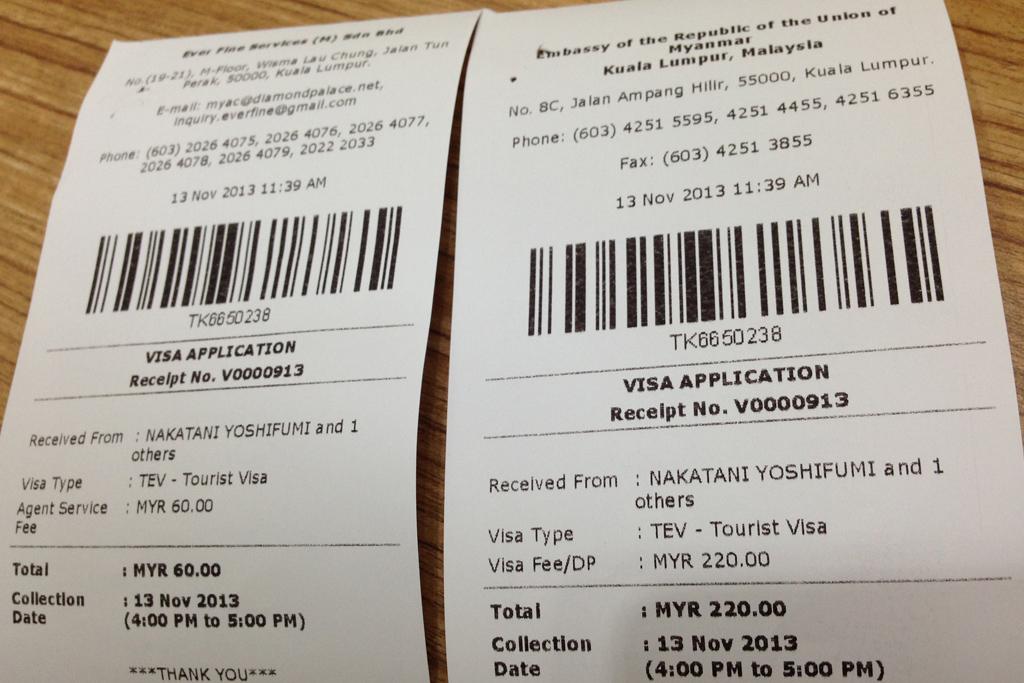 ミャンマーのビザ申し込み料金