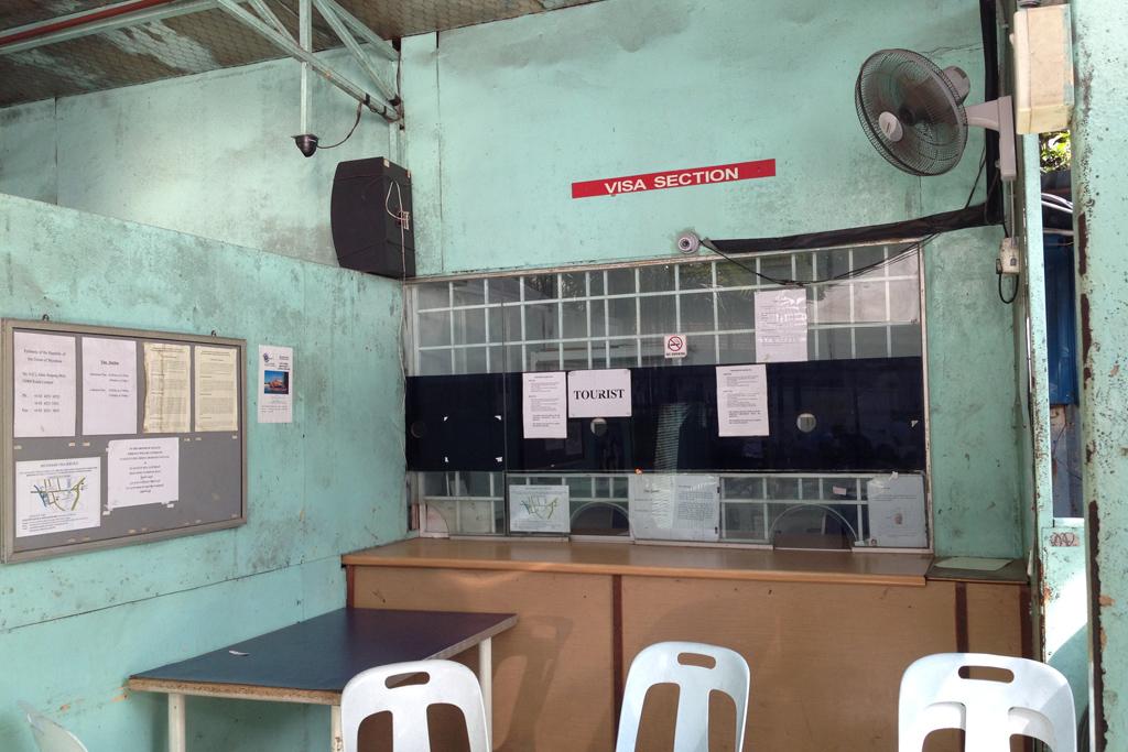 ミャンマー大使館がビザ発行してないぞ。