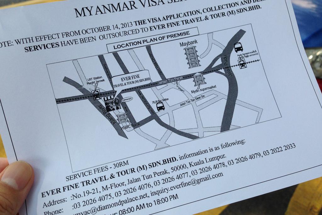 ミャンマービザの発行をアウトソーシングしたから、大使館ではビザが取れない!代理店の場所はMasjid Jamek