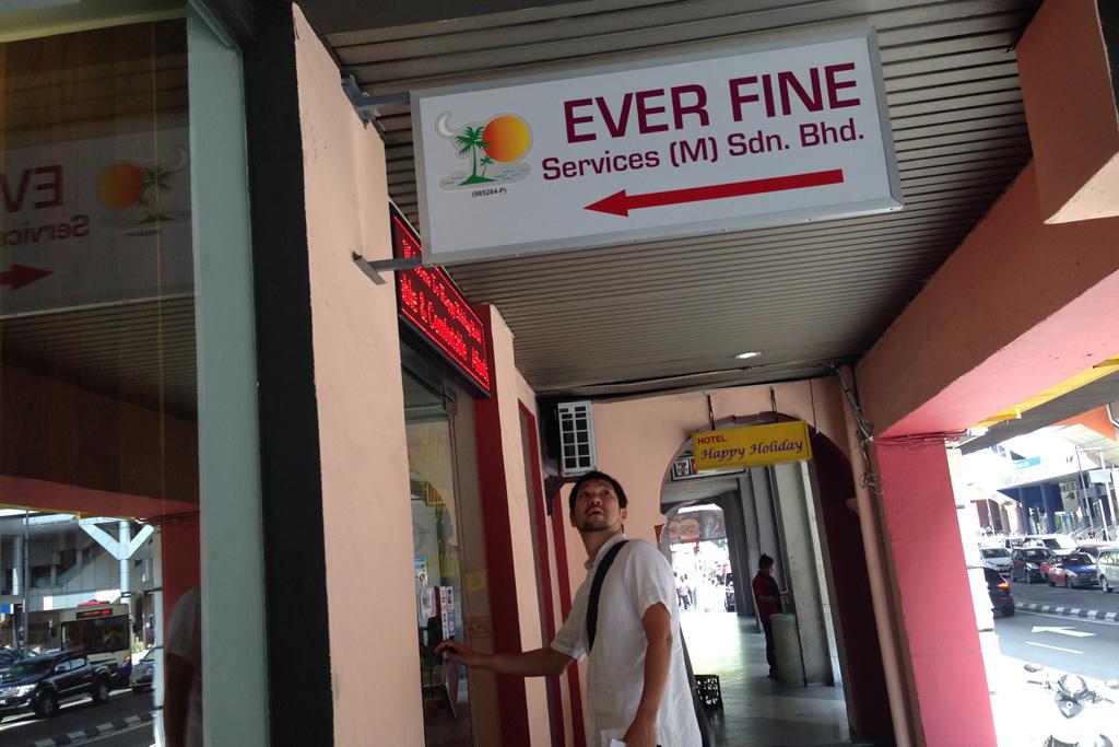 ミャンマービザを発行するEVER FINEの場所は分かりにくい