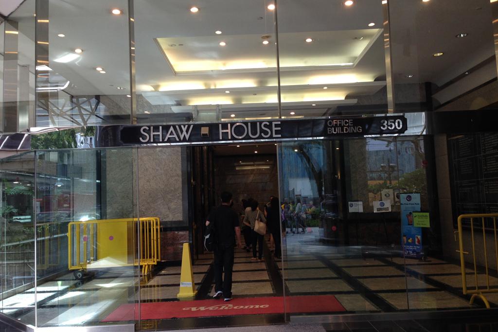 オーチャードのSHAW HOUSE