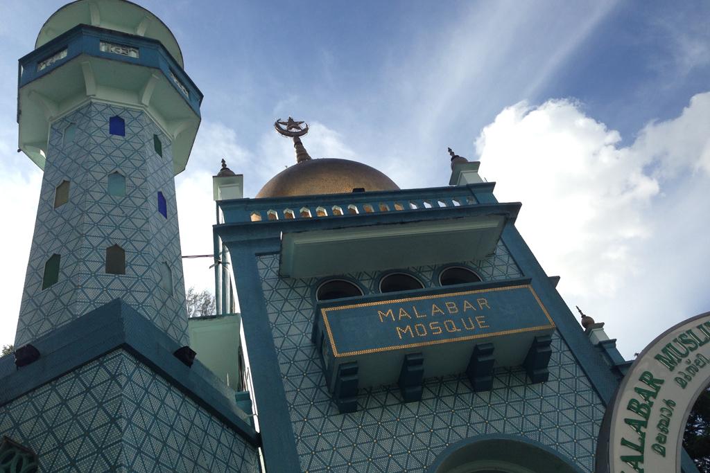 ブルーモスク Malabar Mosque