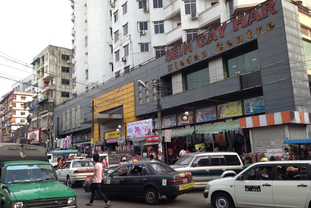 ヤンゴンのスーパー Sein Gay Har Super Centre