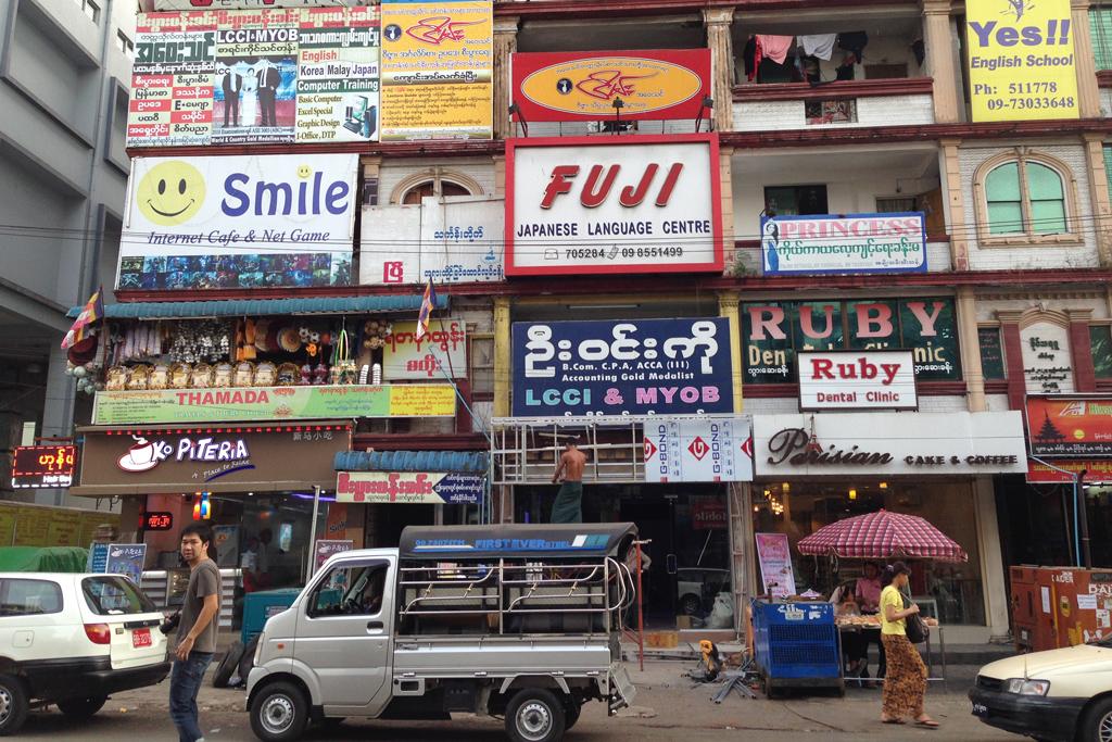 ヤンゴンの英会話スクール