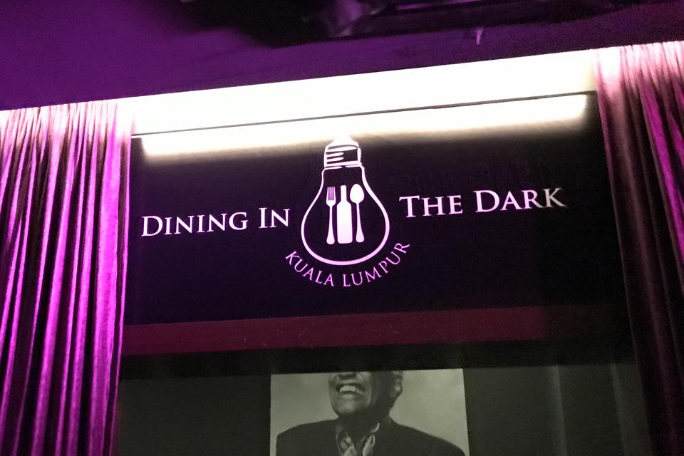 ブキビンタンで絶対オススメのエンターテイメントレストラン!Dining In The Dark KL