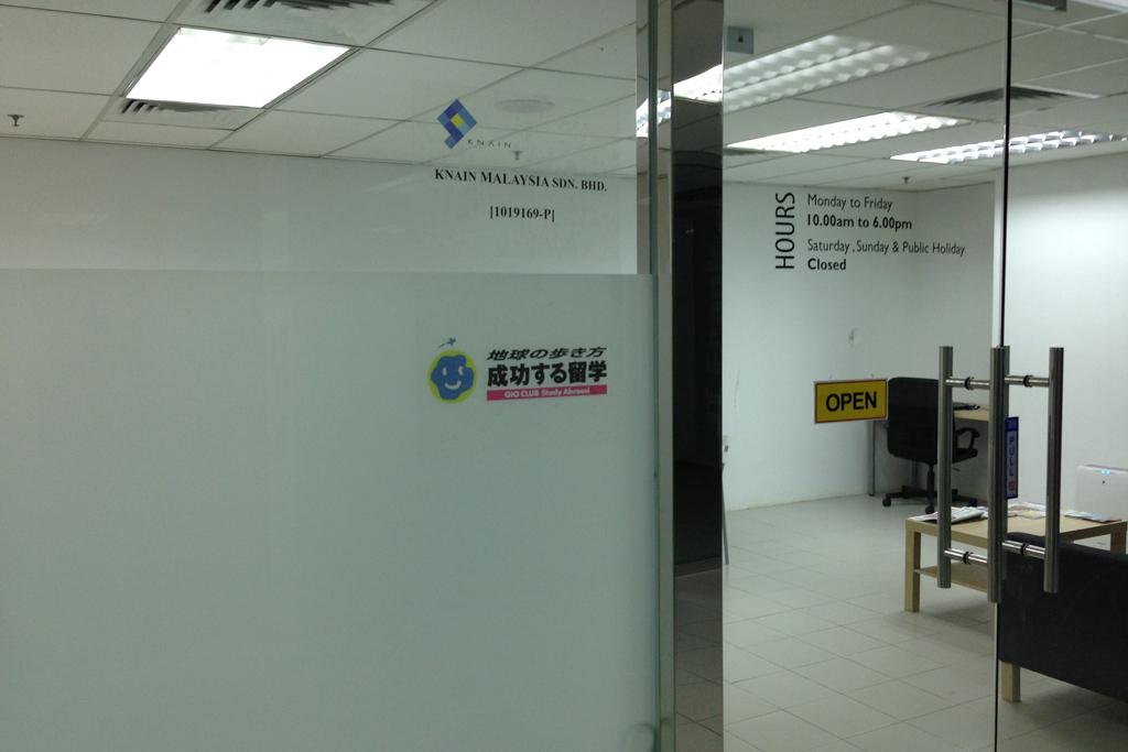 「おまかせ!マレーシア留学」現地デスク