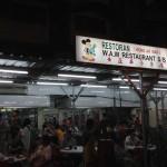 ジャランアローのミッキーマウスのお店 - W.A.W restaurant/黄亜華小食店。