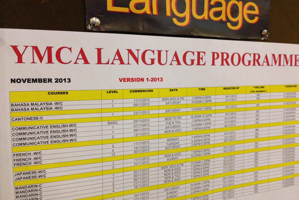 クアラルンプールYMCAの英語クラス
