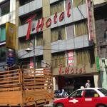 ジャランアローのT-Hotel