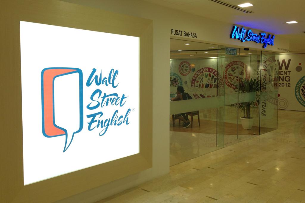Wall Street Englishマレーシア