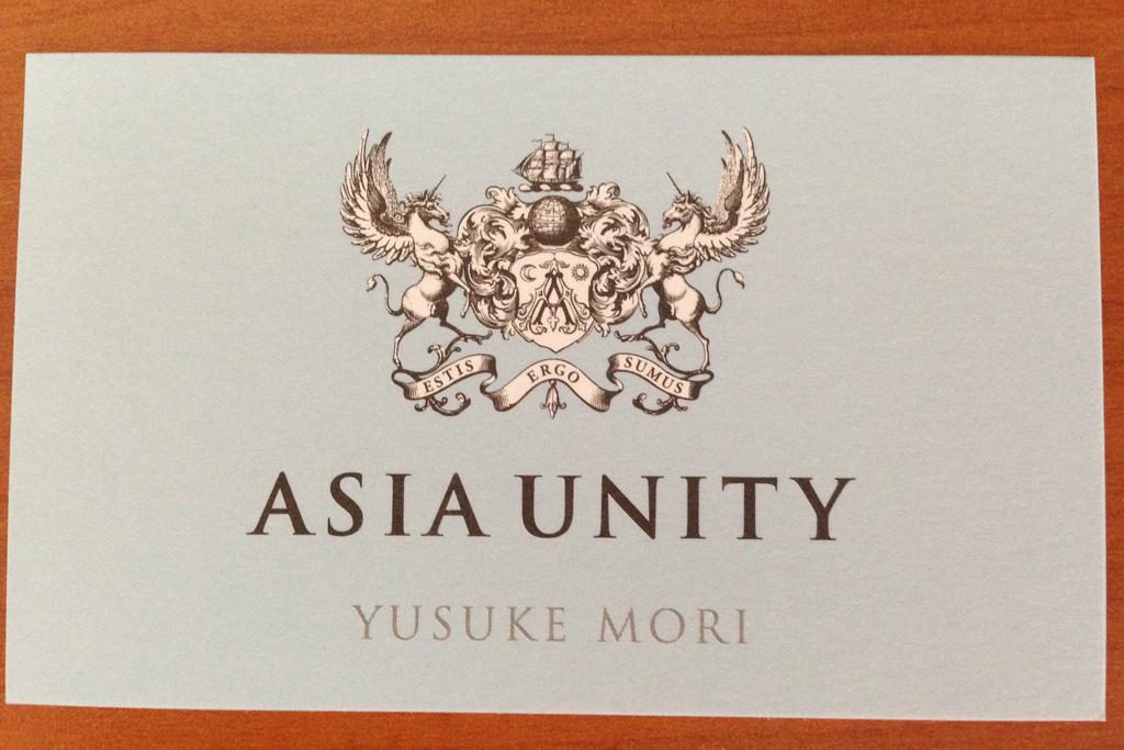 神田昌典アジアユニティのモリさん