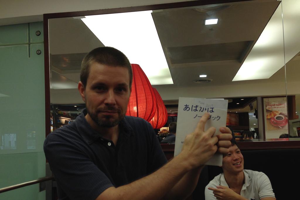 マレーシアで英語フリークラスをやってるICLSのロブ先生