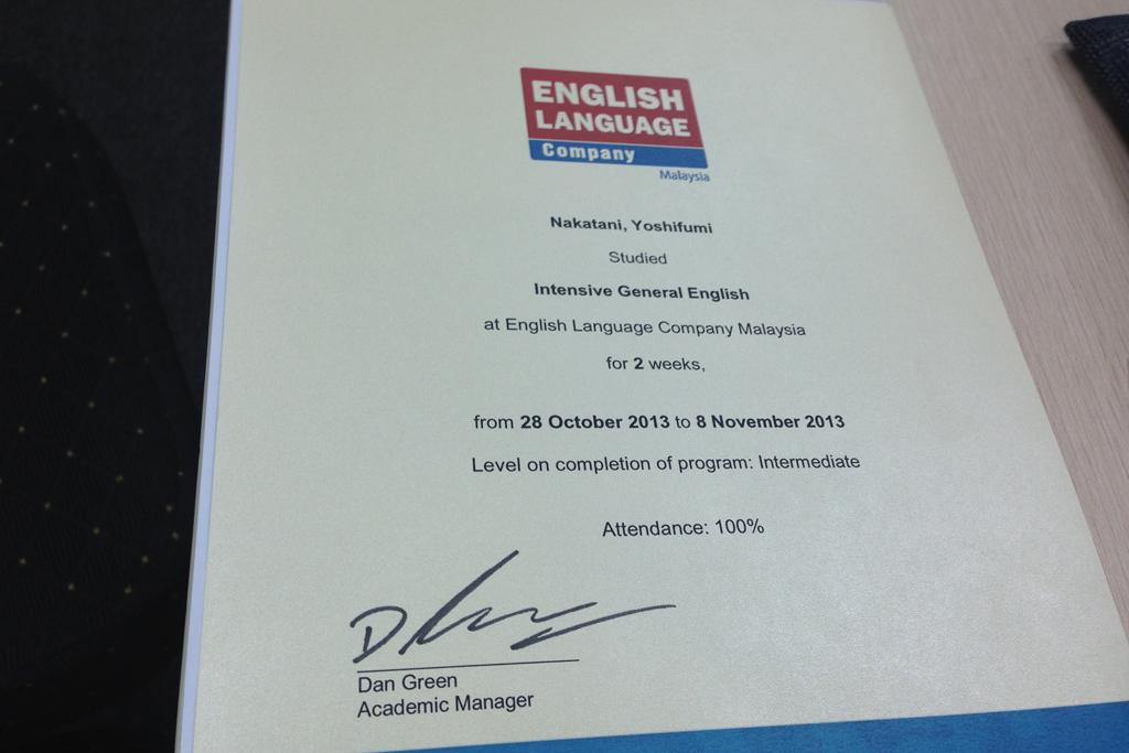 マレーシアの語学学校ELCは本日卒業