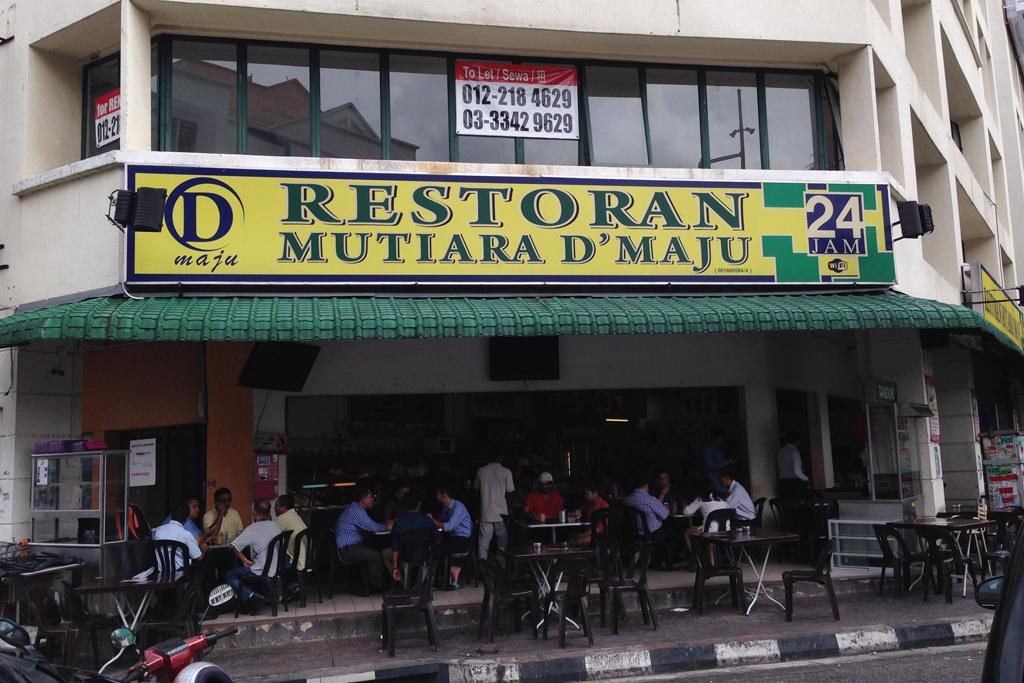 マレーシア付近のローカルレストラン