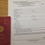 マレーシアでミャンマー観光ビザを申し込む時の申請用紙