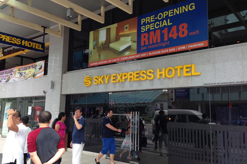 ブキビンタンのSky Express Hotelはコスパ高くてオススメ