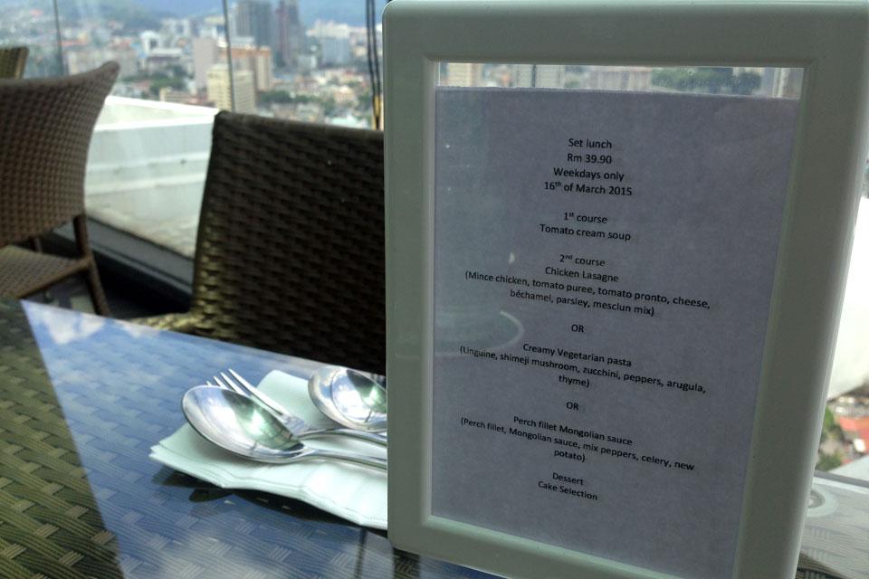 Regalia Residenceのレストランのメニュー