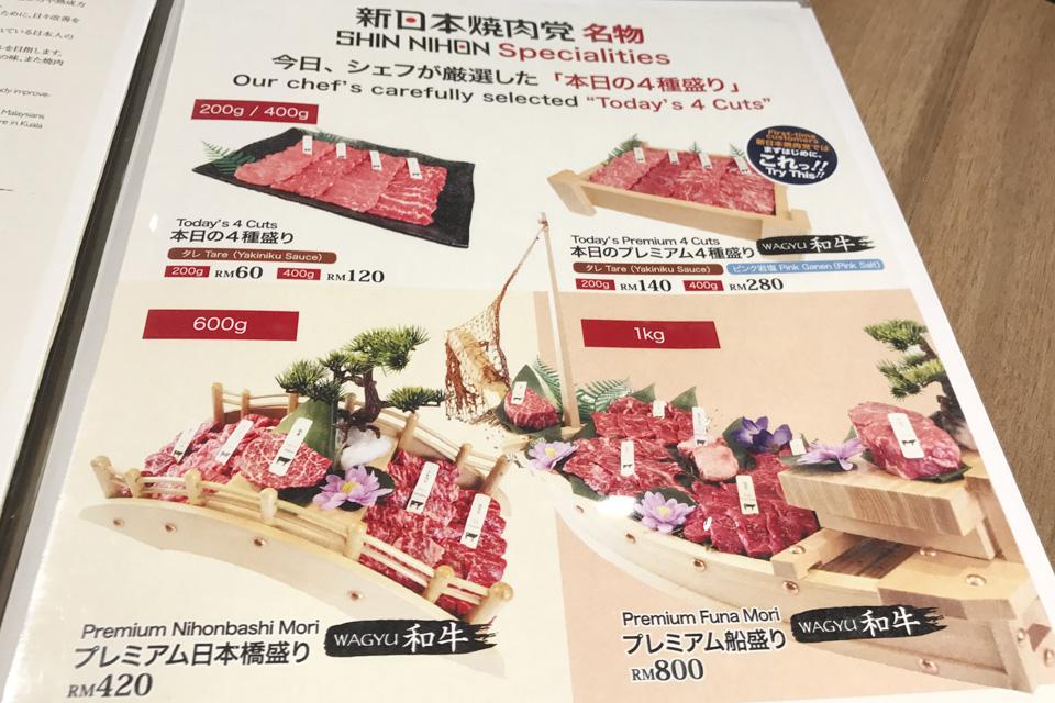 新日本焼肉党で注文したのは焼肉の舟盛り